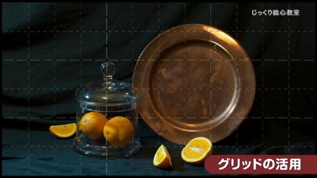 じっくり絵心教室_018