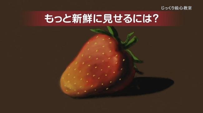 じっくり絵心教室_023