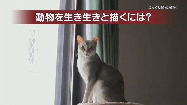 じっくり絵心教室_032