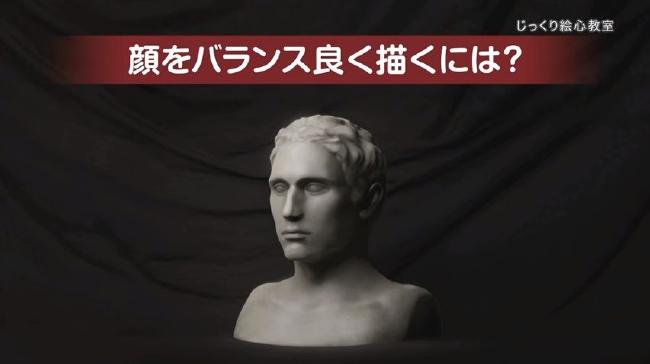 じっくり絵心教室_041