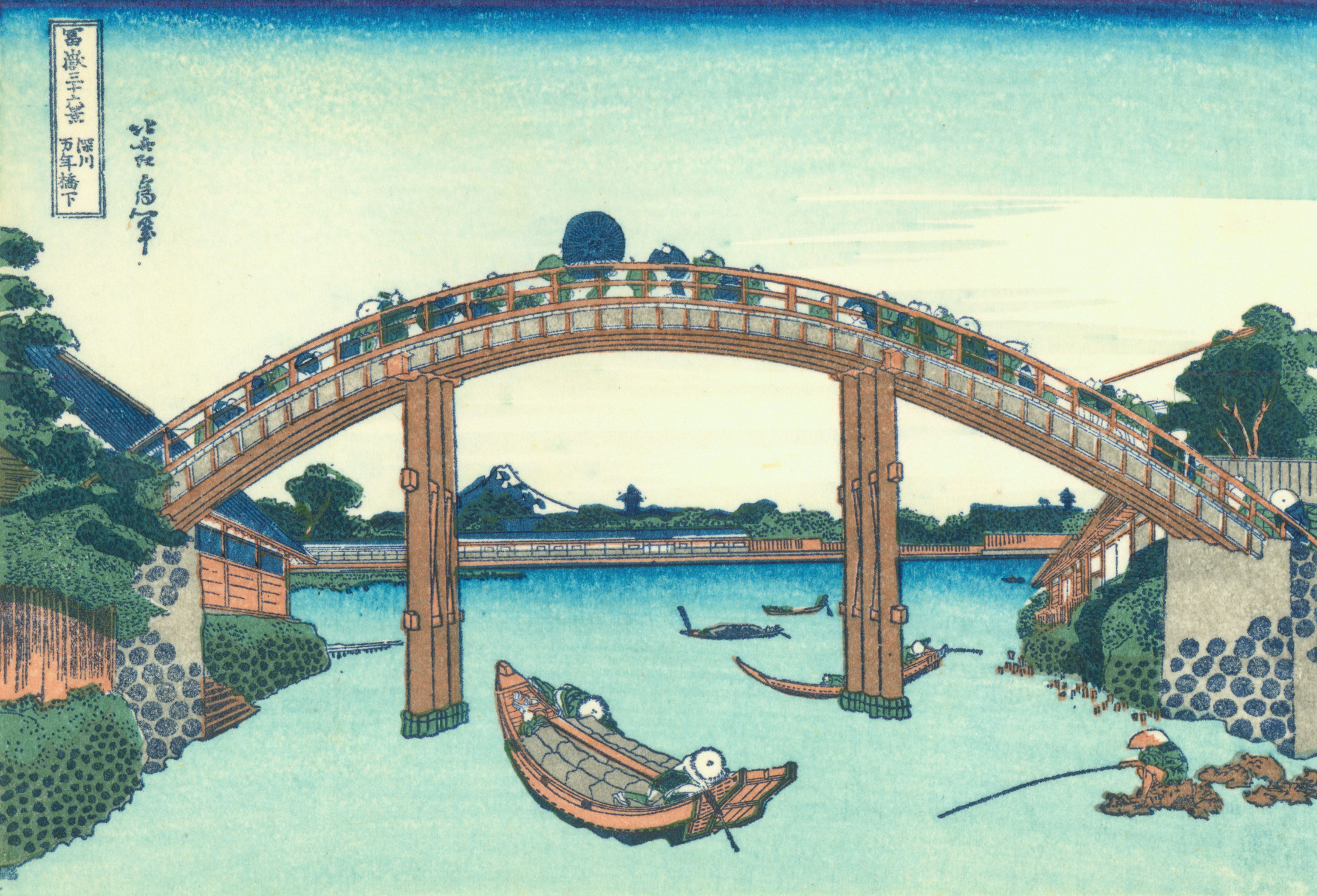Hokusai06_mannen-bridge.jpg