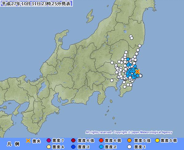 茨城・千葉で震度2 M4.5 震源地は茨城県南部 深さ50km