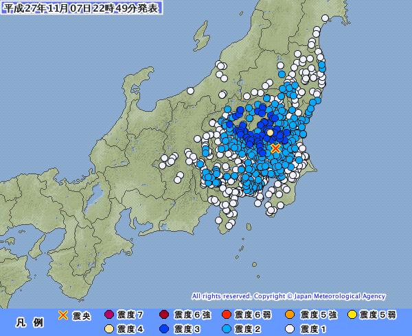 関東地方で最大震度4の地震 M4.9 震源地は茨城県南部 深さは約110kkm