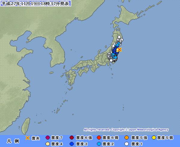 東北・関東地方で最大震度4の地震発生 M4.8 震源地は福島県沖…早朝にはソロモン諸島でM7.0の地震あり