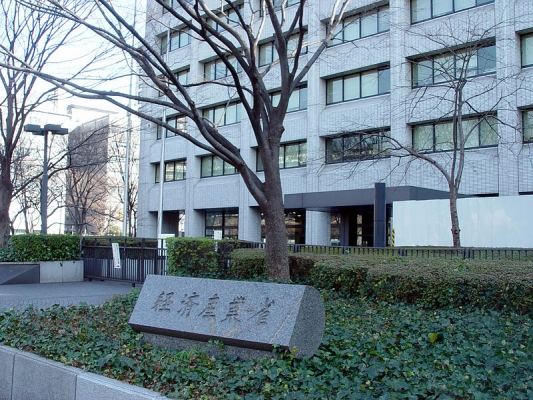 800px-Keizaisangyosho1.jpg