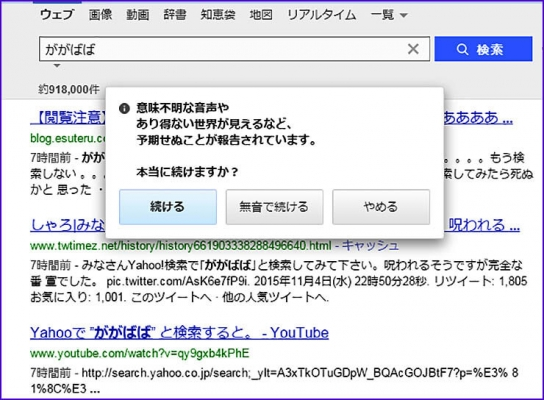 gagababa002.jpg