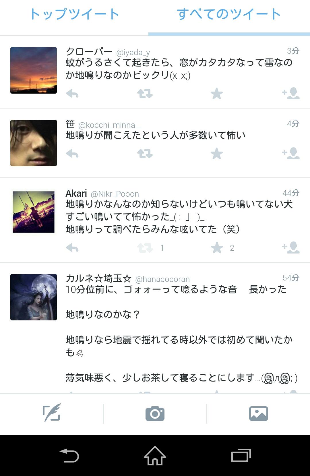 http://blog-imgs-89.fc2.com/o/k/a/okarutojishinyogen/livejupiter_1447778518_4801.jpg
