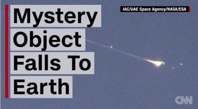 【WT1190F】13日、スリランカ沖に落下した「謎の物体」の空撮に成功!