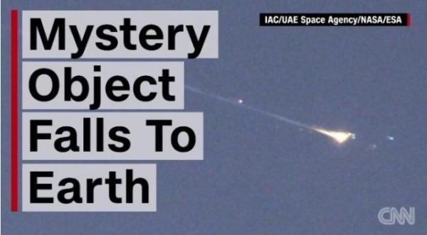 mystery-object-fallearth09.jpg