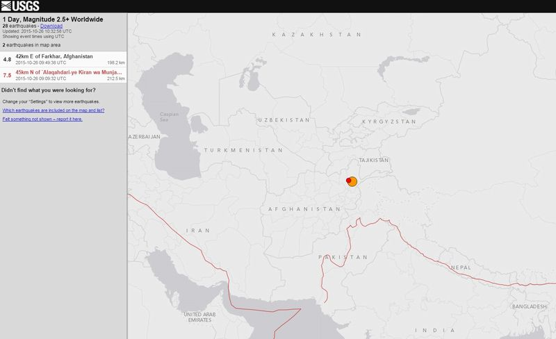 アフガニスタンでM7.5の地震発生 震源の深さは約212キロ