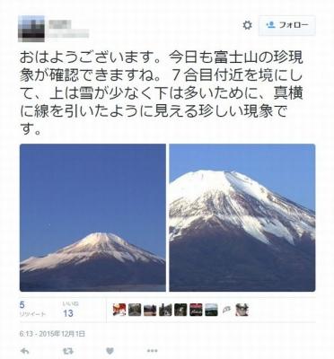 screenshot_2015-12-02_06-57-44.jpg
