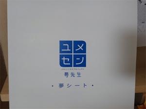 151207_01.jpg