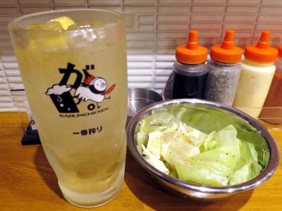 20151019GABURITIKIN_tukekomihaibo-ruremon.jpg