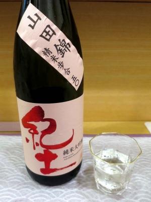 20151024FUNE_sake2.jpg