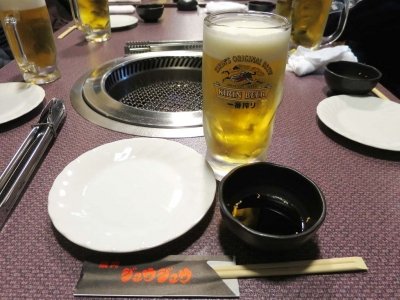 20151031JYUJYU_beer.jpg