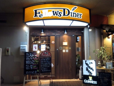 20151101FellowsDiner.jpg