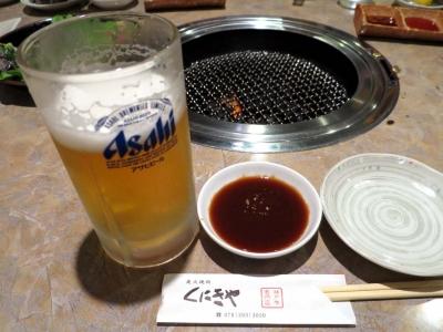 20151102KUNIKIYA_beer.jpg