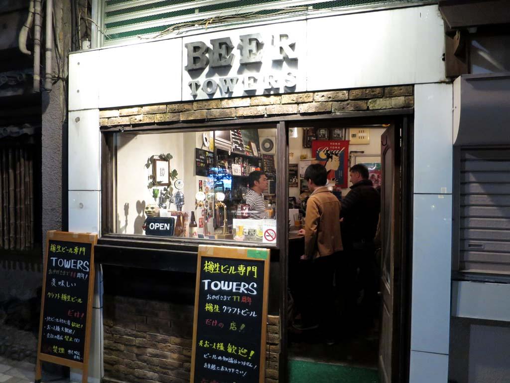 オールドステーション 東京 - 大手町/ビアホール・ …