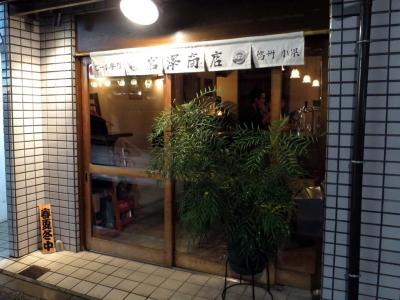 20151108MIYAZAWA.jpg