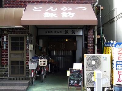 20151111_1SUWA.jpg