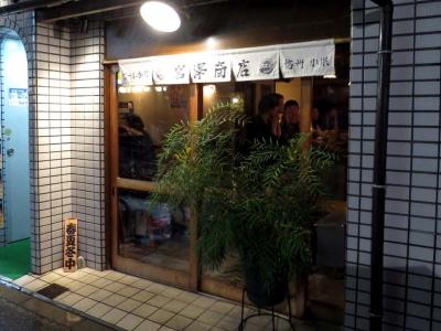 20151114MIYAZAWA.jpg