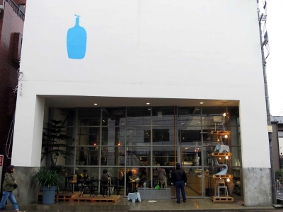 20151115BLUEBOTTLECOFFEE.jpg