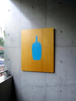 20151127BLUEBOTTLECOFFEE2.jpg