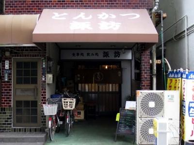 20151202SUWA.jpg