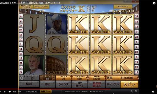 オンラインカジノスロット