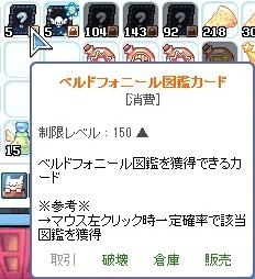 20151030_04.jpg