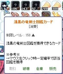 20151030_05.jpg