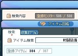 20151030_10.jpg