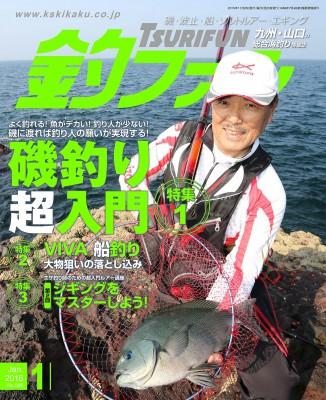 201601_hyo1_1600-326x400.jpg