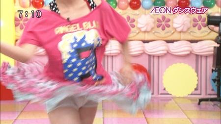 平祐奈018