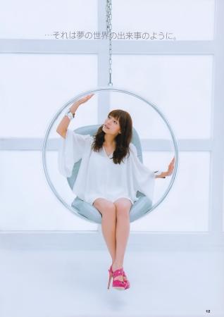 相武紗季014
