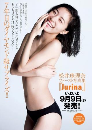 松井珠理奈029