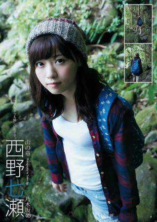 西野七瀬006
