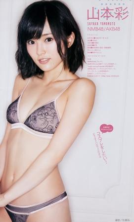 山本彩024
