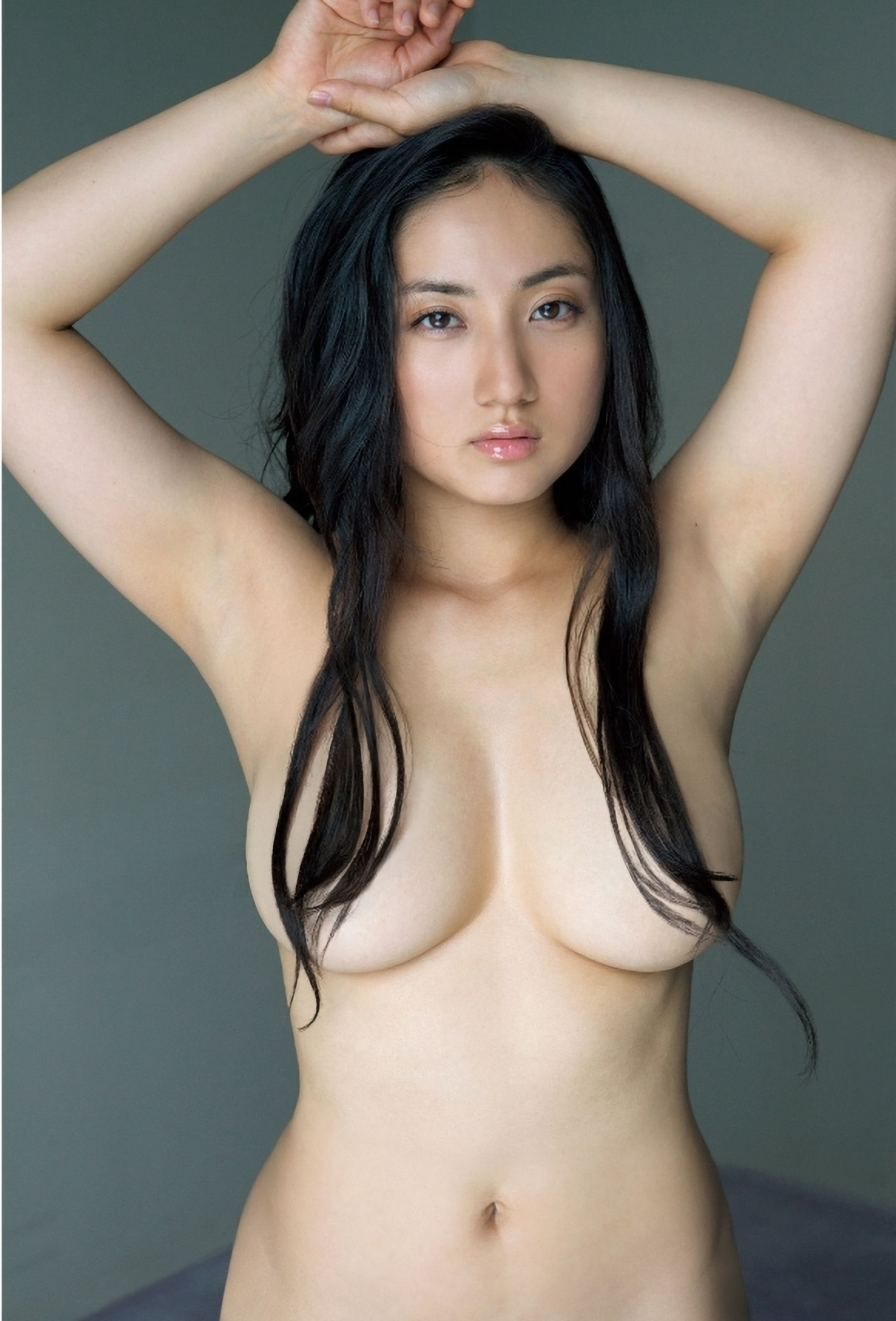 Nude irish korean girl