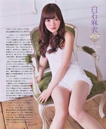 白石麻衣022