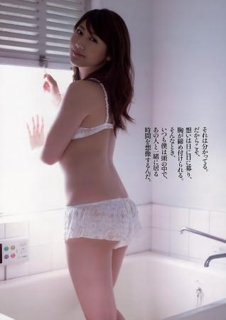 安めぐみ007