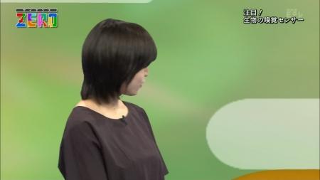 南沢奈央025