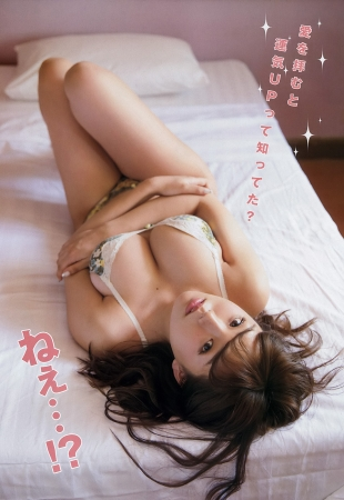 篠崎愛006