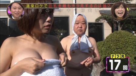 温泉入浴004