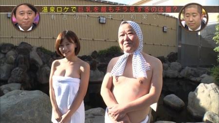 温泉入浴006