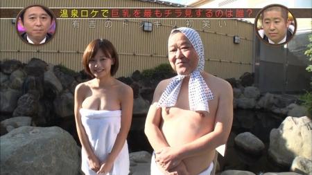 温泉入浴007