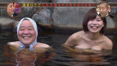 温泉入浴008