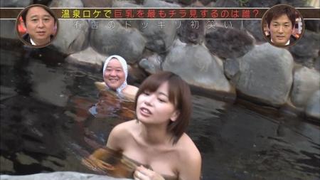 温泉入浴009