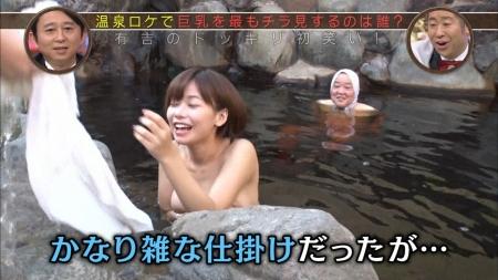 温泉入浴011