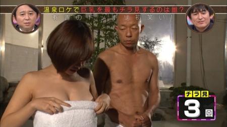 温泉入浴014